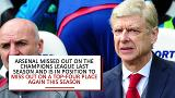 Arsene Wenger leaving Arsenal after 22 seasons at club