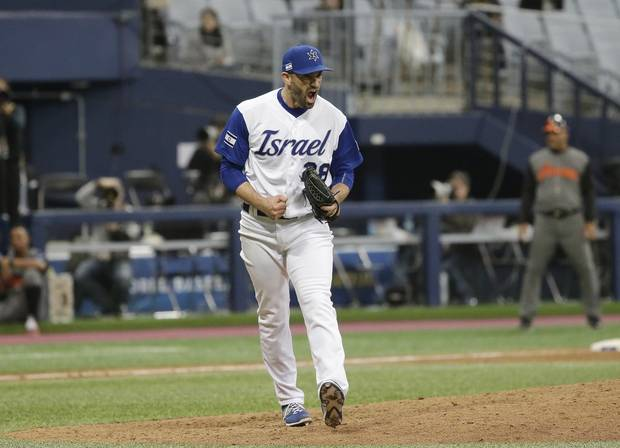 Surprising Israel prepares for 2nd round at WBC