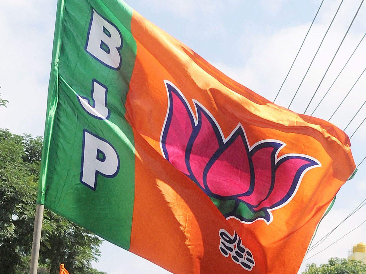 BJP releases fifth list of candidates for Telangana polls