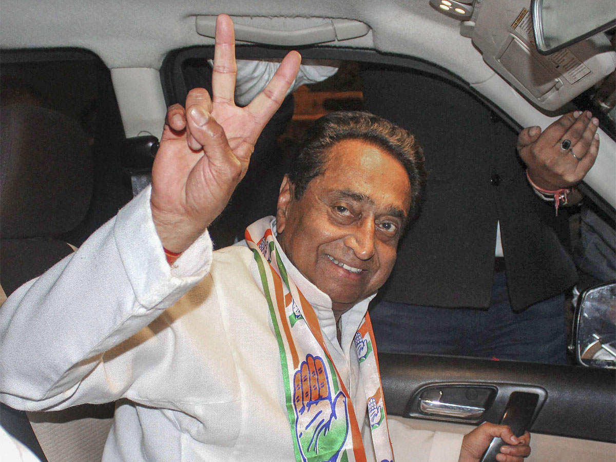 Kamal Nath to take oath as Madhya Pradesh CM on December 17