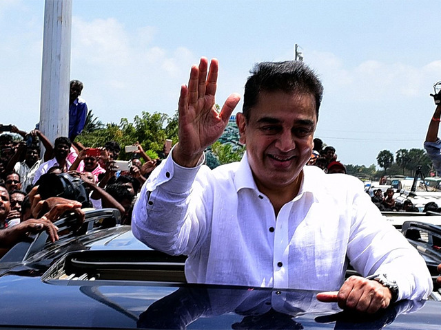 Kamal Haasan launches Makkal Needhi Maiam, starts political journey
