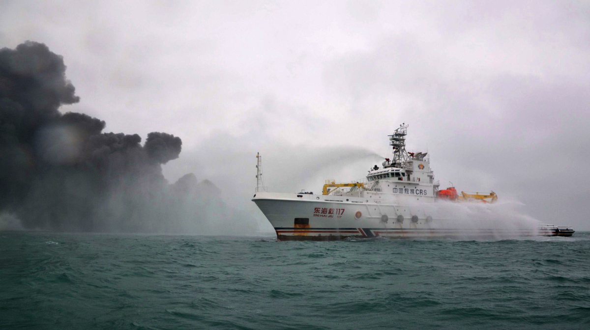 China says Iranian oil tanker still burning, at risk of exploding after collision