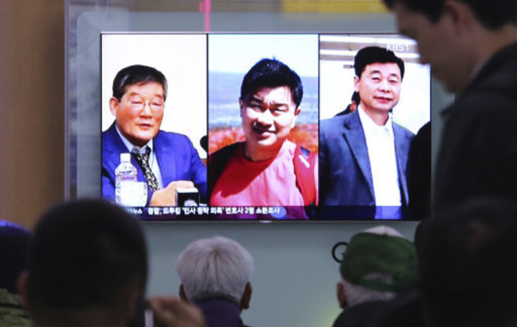 Three American prisoners freed by North Korea arrive back in the US