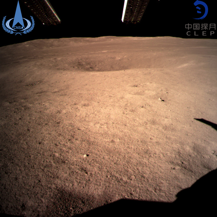 Chinese spacecraft makes historic landing on far side of moon